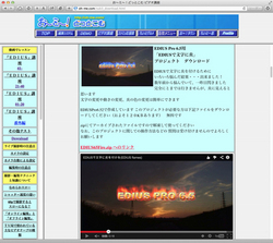 ohmi_001.jpg