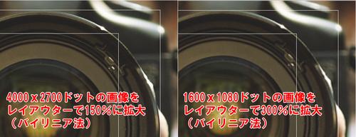 scale_quality.jpg