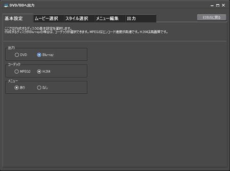 basic_tab.jpg