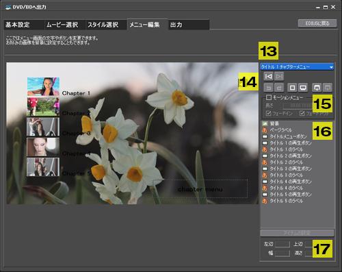 menu_editing.jpg