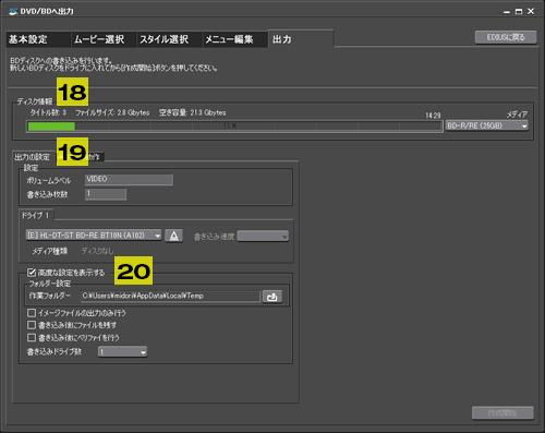 menu_export.jpg