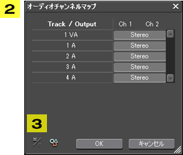 channelmap_dialog.jpg
