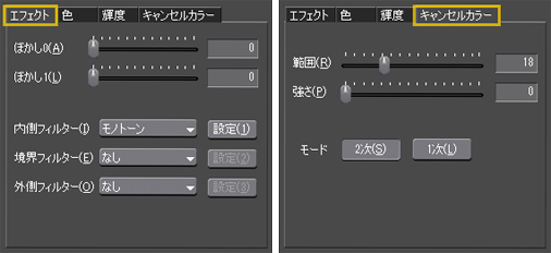common_setting.jpg