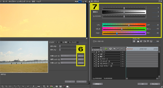 color_balance.jpg