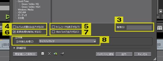 export_preset.jpg