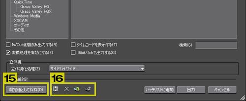 export_preset2.jpg