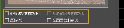 etc_setting.jpg