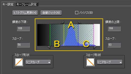 key_setting.jpg