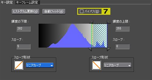 luminance_bypass.jpg