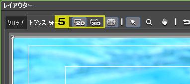 2D_3D_button.jpg