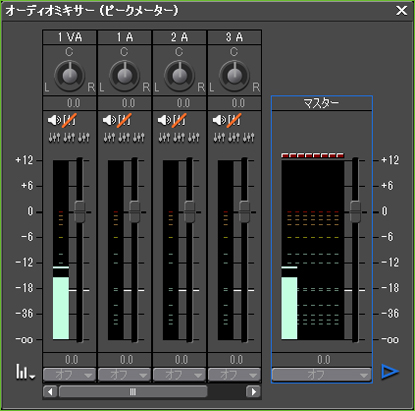 audio_mixer.jpg