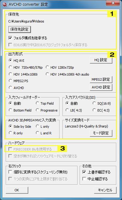 tips13_18.jpg
