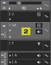 trackpanel.jpg